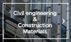 Civil engineering & Construction Materials