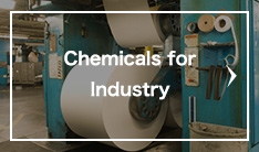 Chemicals for Industry
