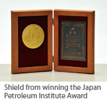 Photo: Shield from winning the Japan Petroleum Institute Award