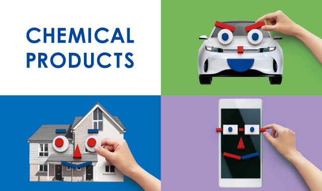 Create, Make it happen ADEKA GOOD CHEMISTRY